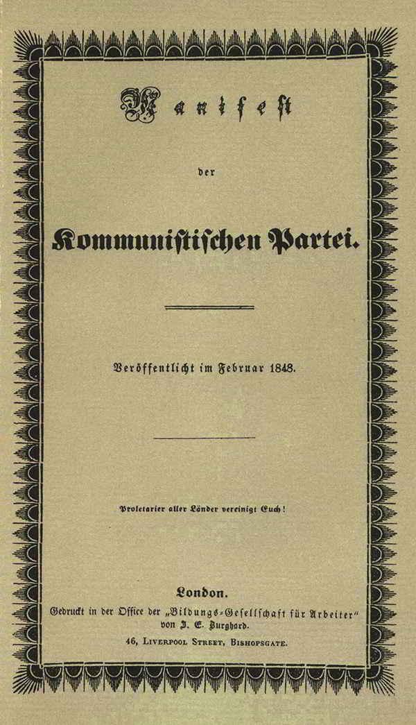 Manifiesto comunista Marx Engels Comunismo Sociologia