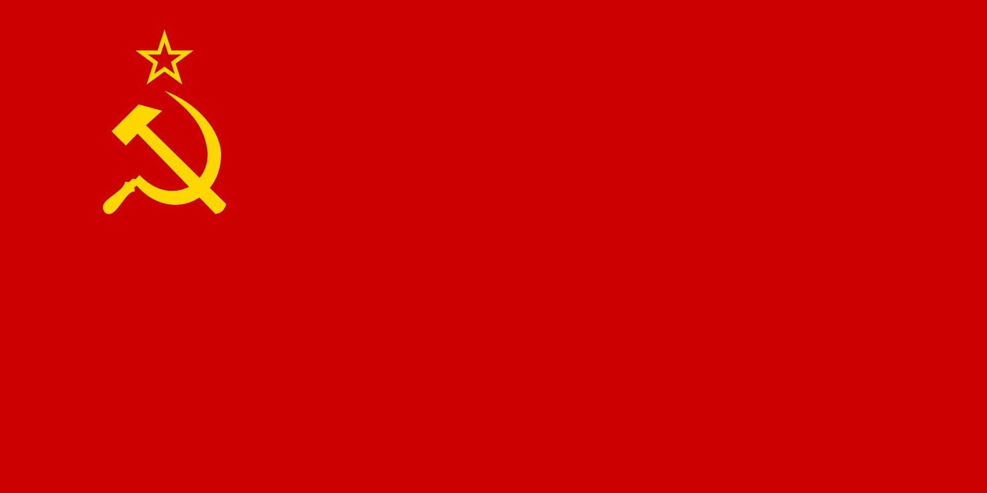 Unión Soviética URSS