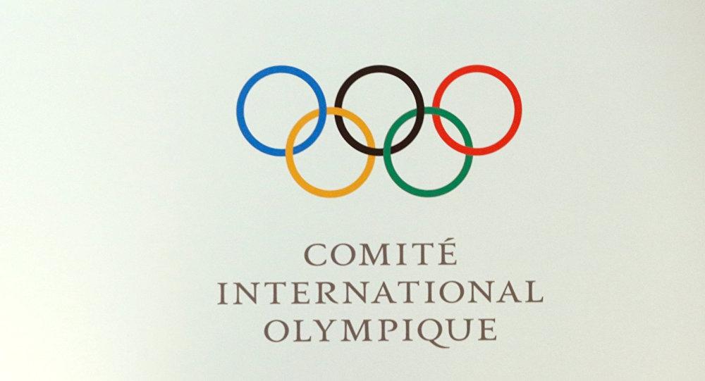 Geografia Continentes Comite Olimpico