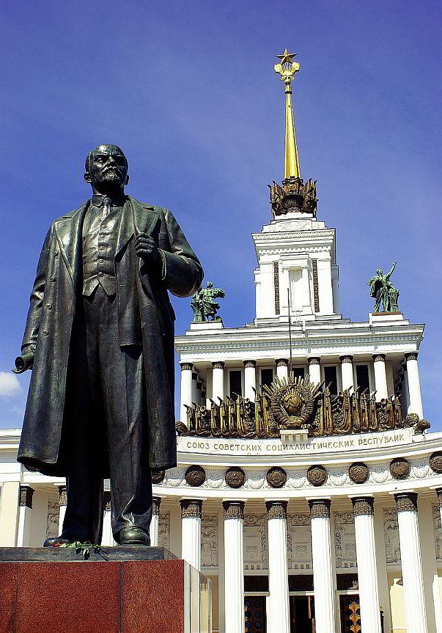 Monumento a Lenin Union Sovietica URSS Rusia- Revolución rusa